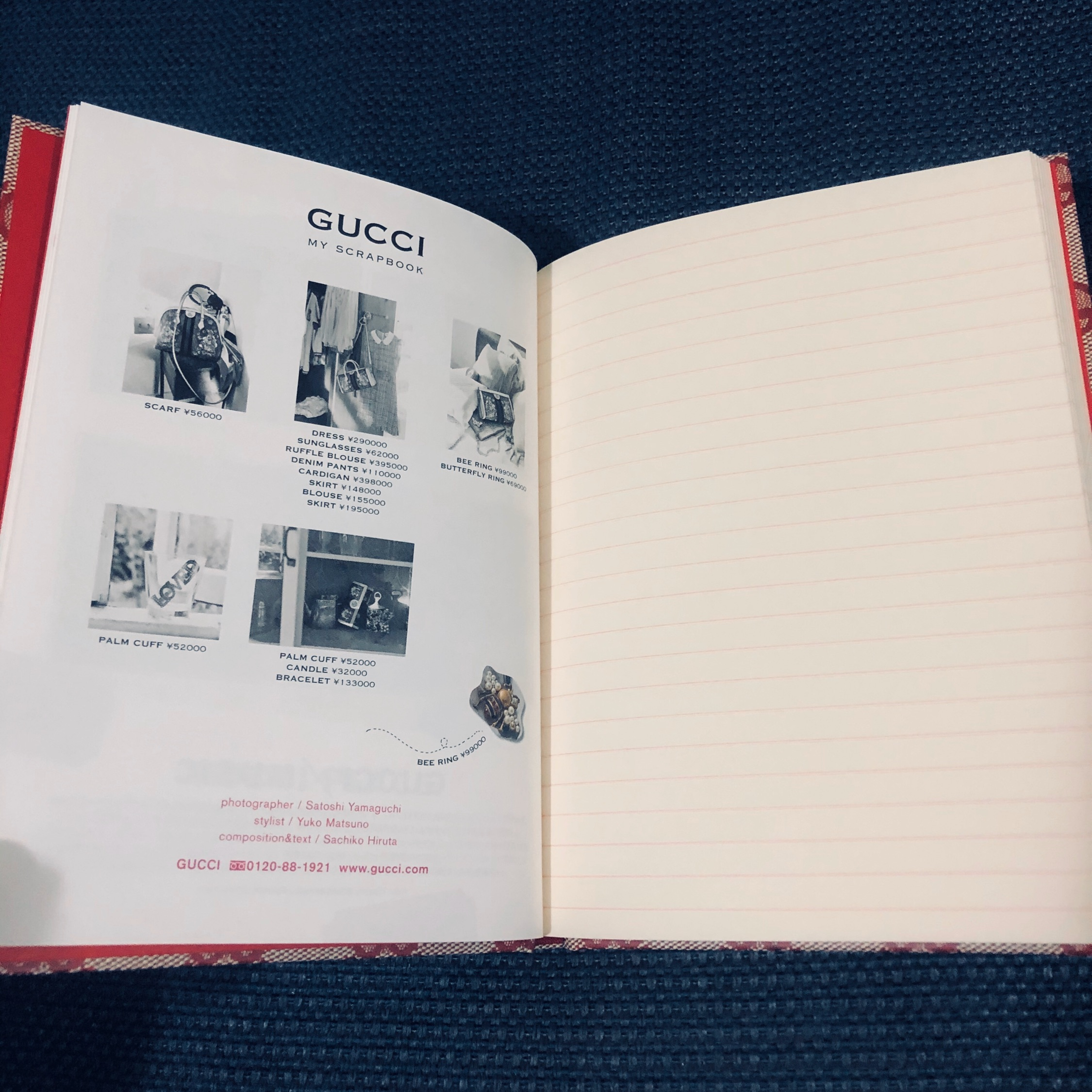 Gucci Monogram Logo Notebook Brand New