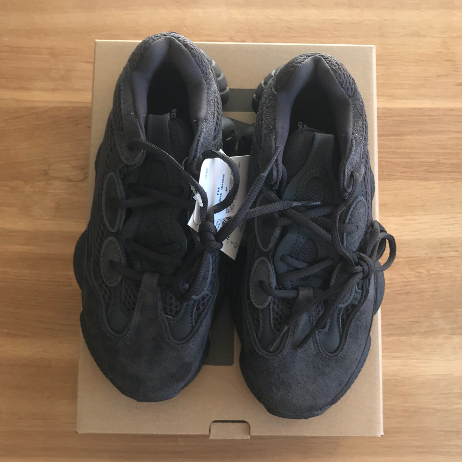 detailed look 2b8a4 c1b5c Adidas Yeezy 500 - Utility Black ( Under Retail )