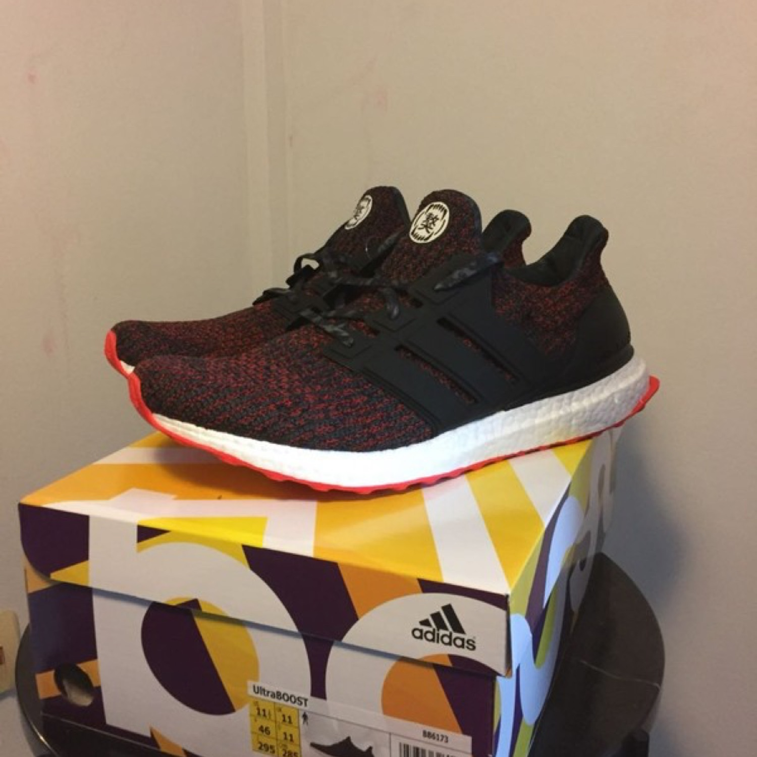 brand new dd42d cfa16 Adidas Ultra Boost 4.0 Chinese New Year Cny