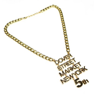 Cdg X Dsm 5Th Anniversary Gold Chain Necklace Ds
