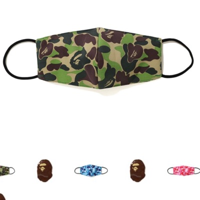 BAPE ABC Camo Face Mask Green