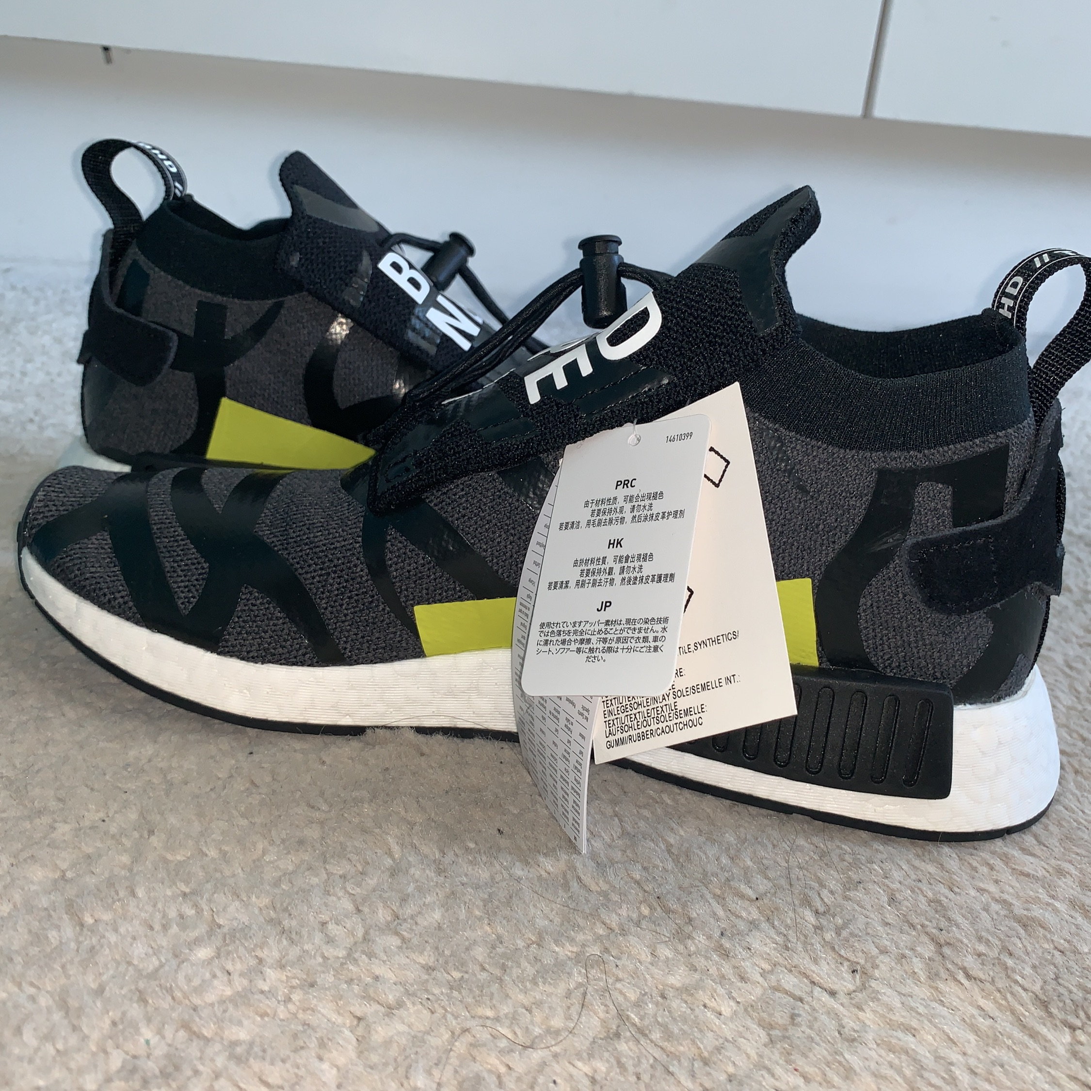 more photos 336ad 71c05 *Last Few Days To Buy* Nbhd Bape Nmd Stealth