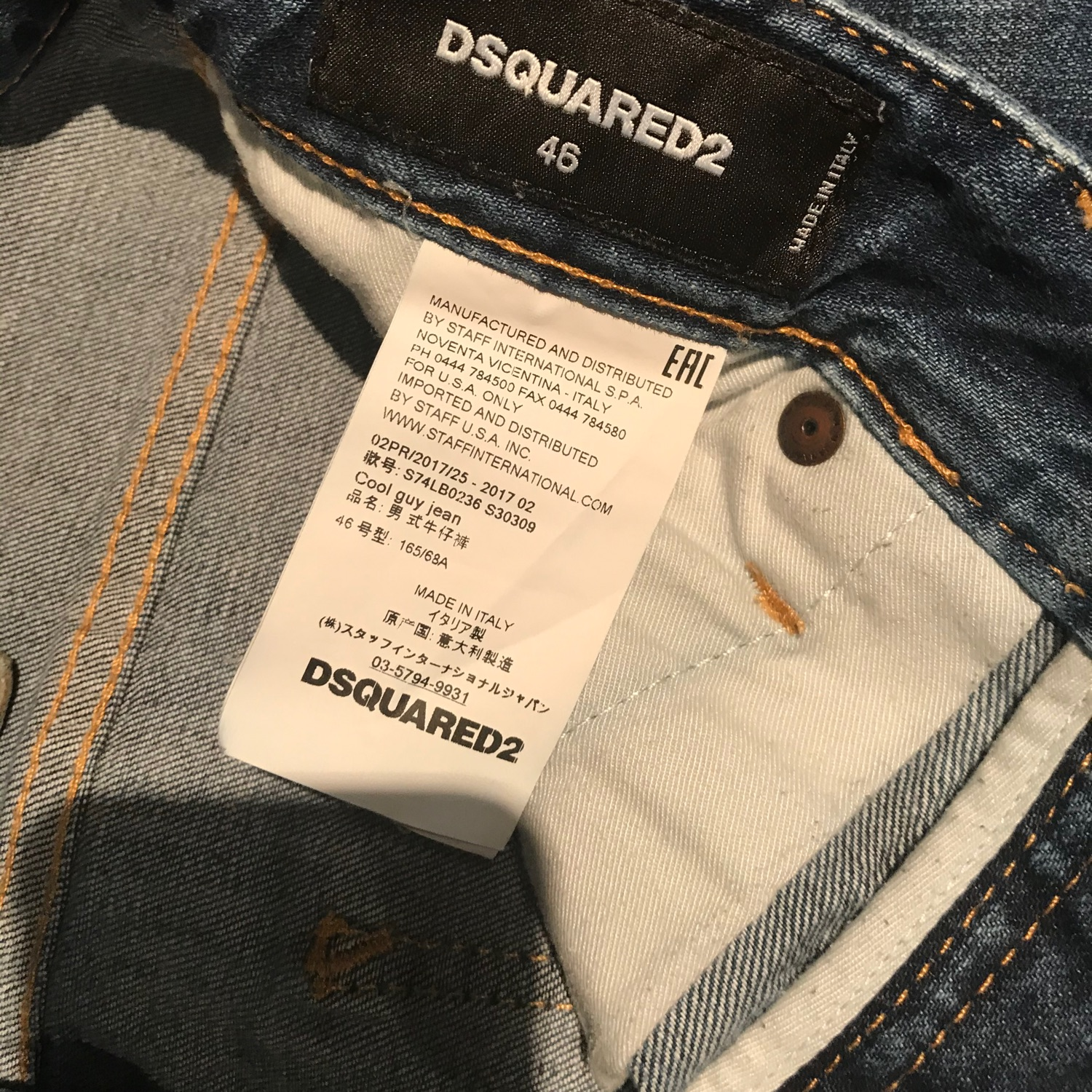 Desquared2 Denim Slim Men's Jeans