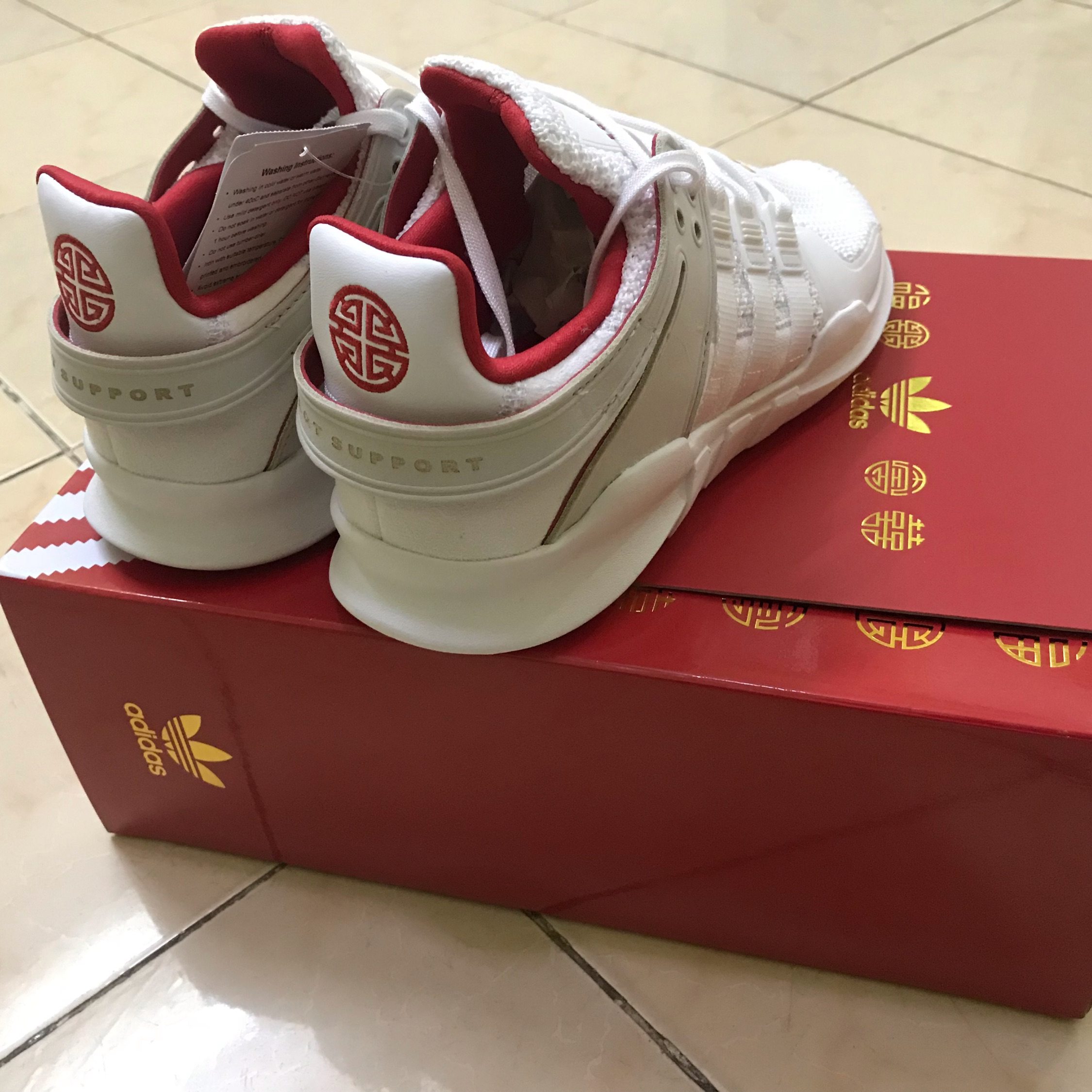 new styles b6e6e e5239 Adidas Eqt Chinese New Year