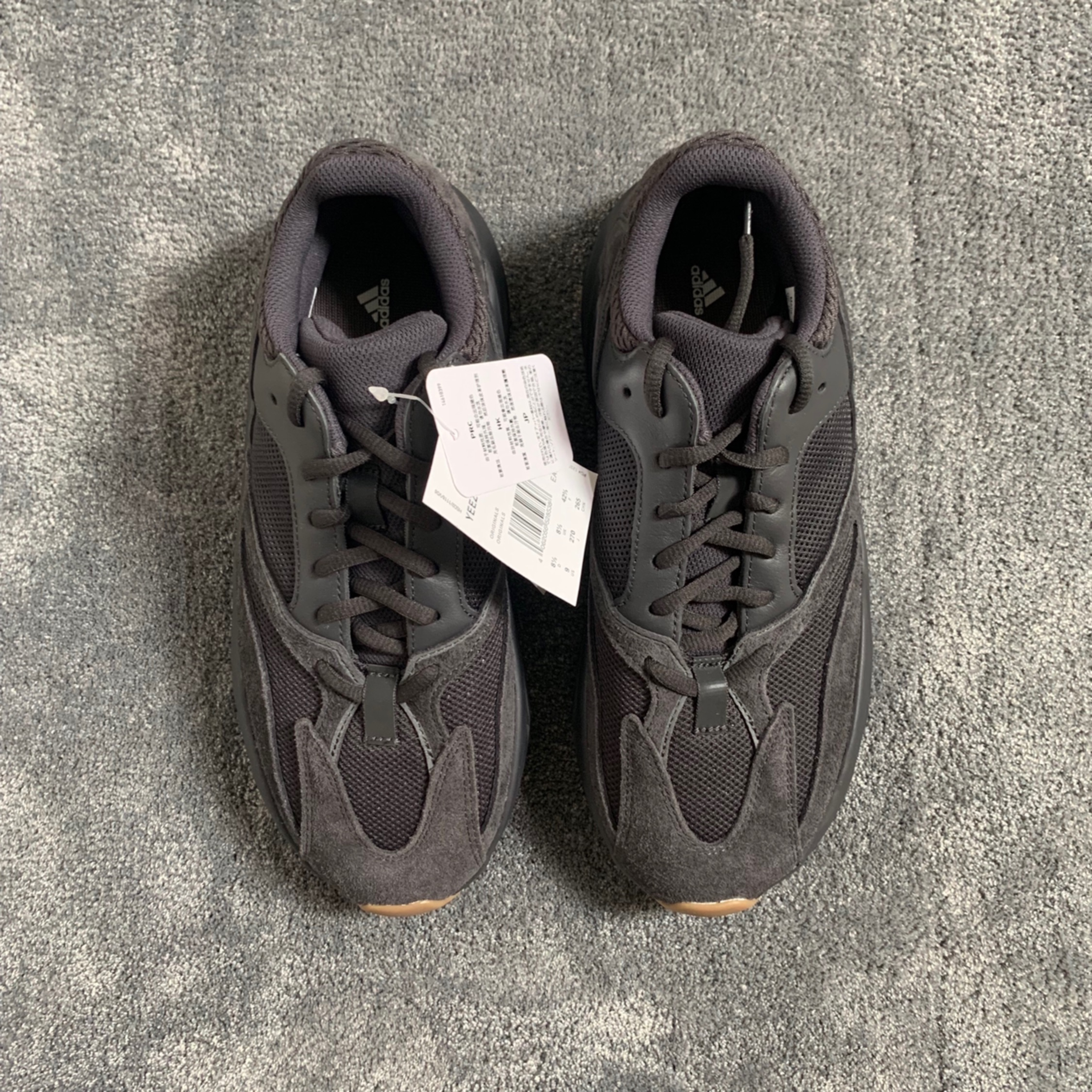 separation shoes 0217a b5384 Yeezy Boost 700 Utility Black