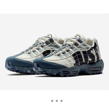 virar ventajoso No lo hagas  Nike Air Max 95 Japan Exclusive Mount Fuji Edition