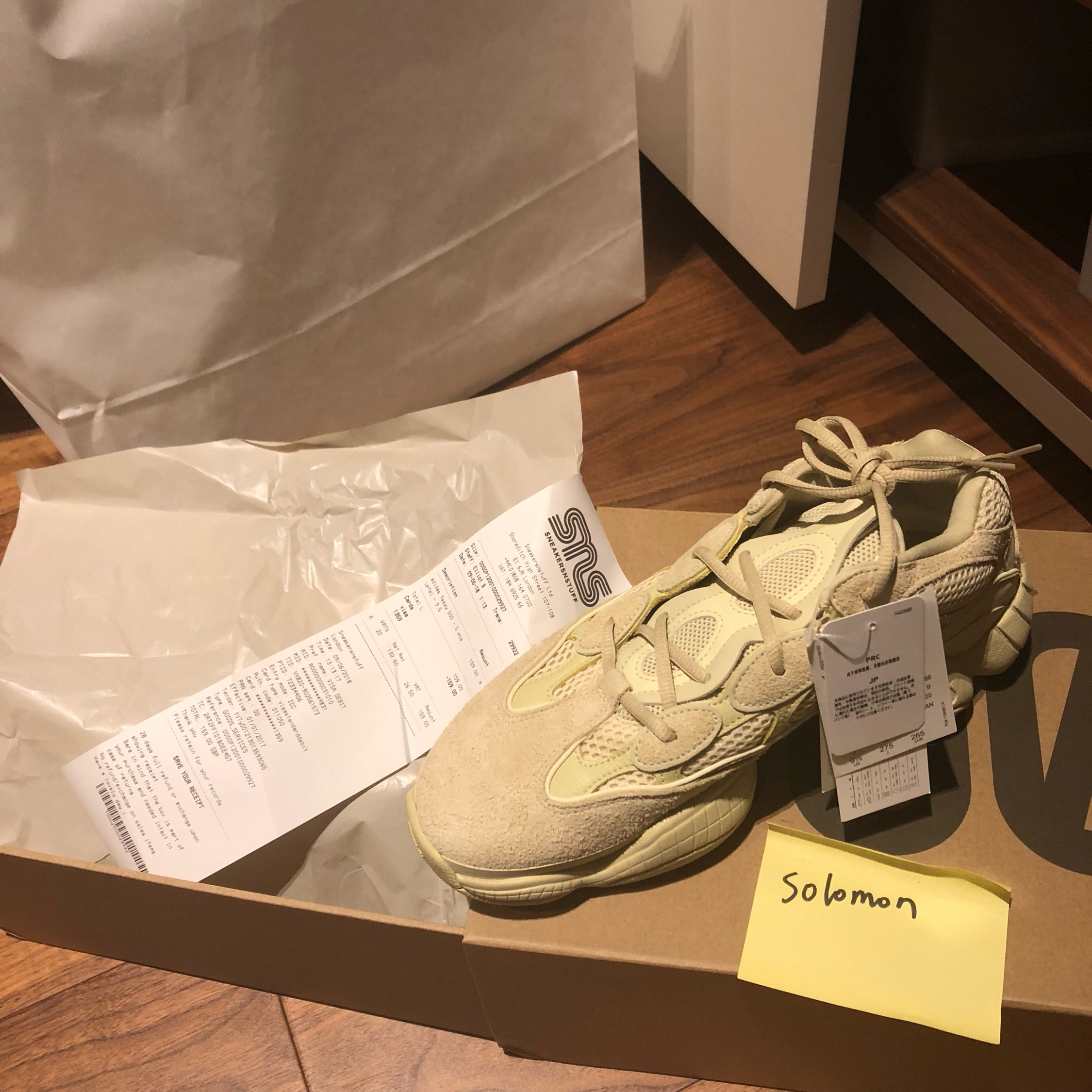 low priced a3304 0269d Adidas Yeezy Boost 500 Super Moon Yellow