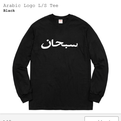 Supreme Arabic Logo L/S Tee Black In Large