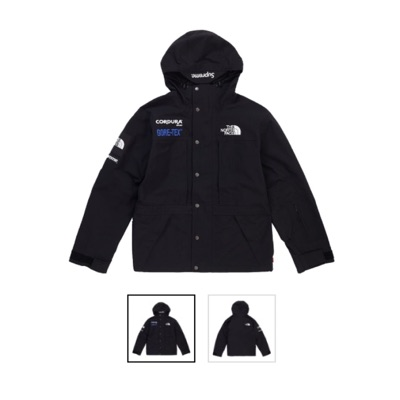 Supreme The North Face Expedition (FW18) Jacket Black