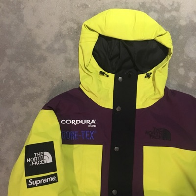 Supreme The North Face Expedition Jacket Sulphur