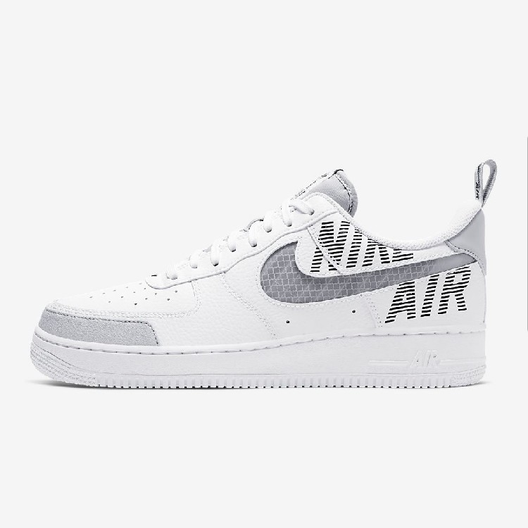 air force 1 under