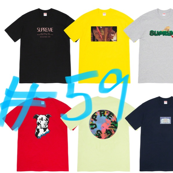Supreme Week 18 Instore Proxy #59