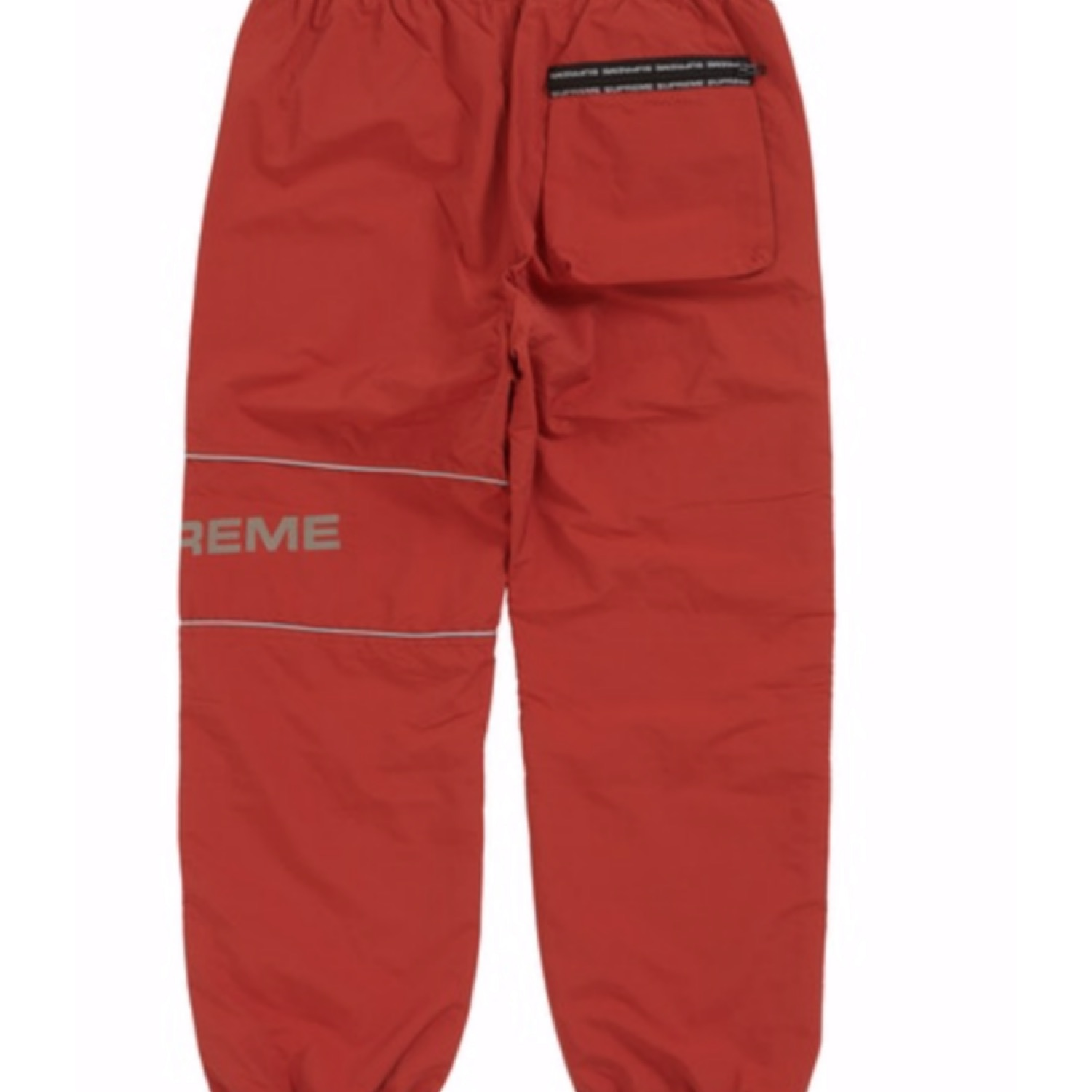 Supreme Nylon Ripstop Pants Rust