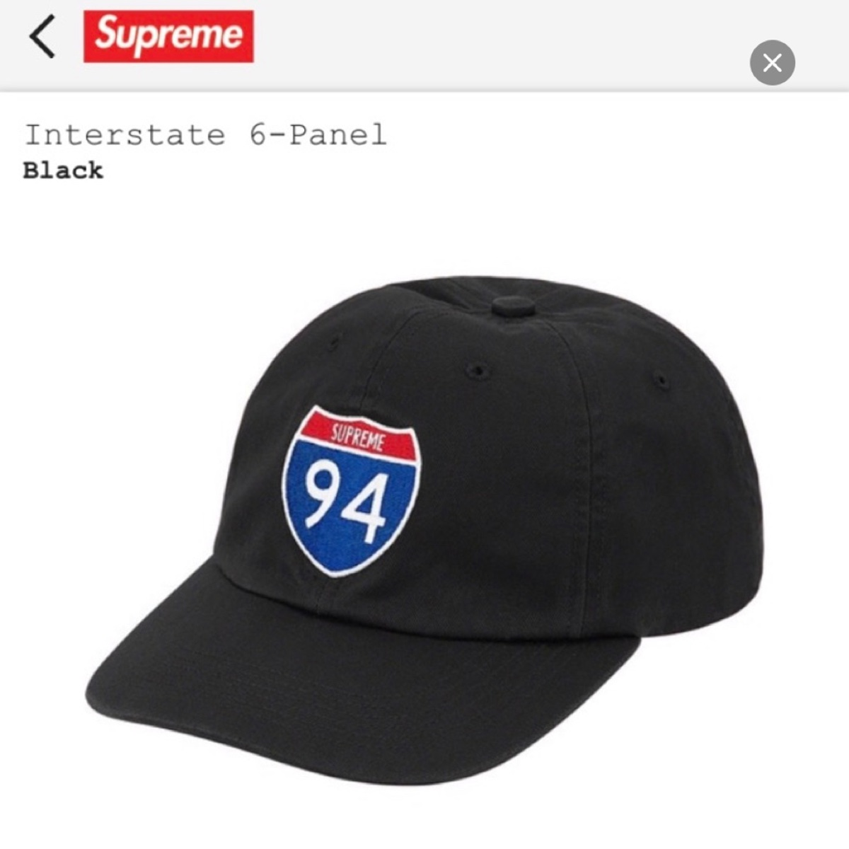 Supreme Interstate 6 Panel Dad Cap Black