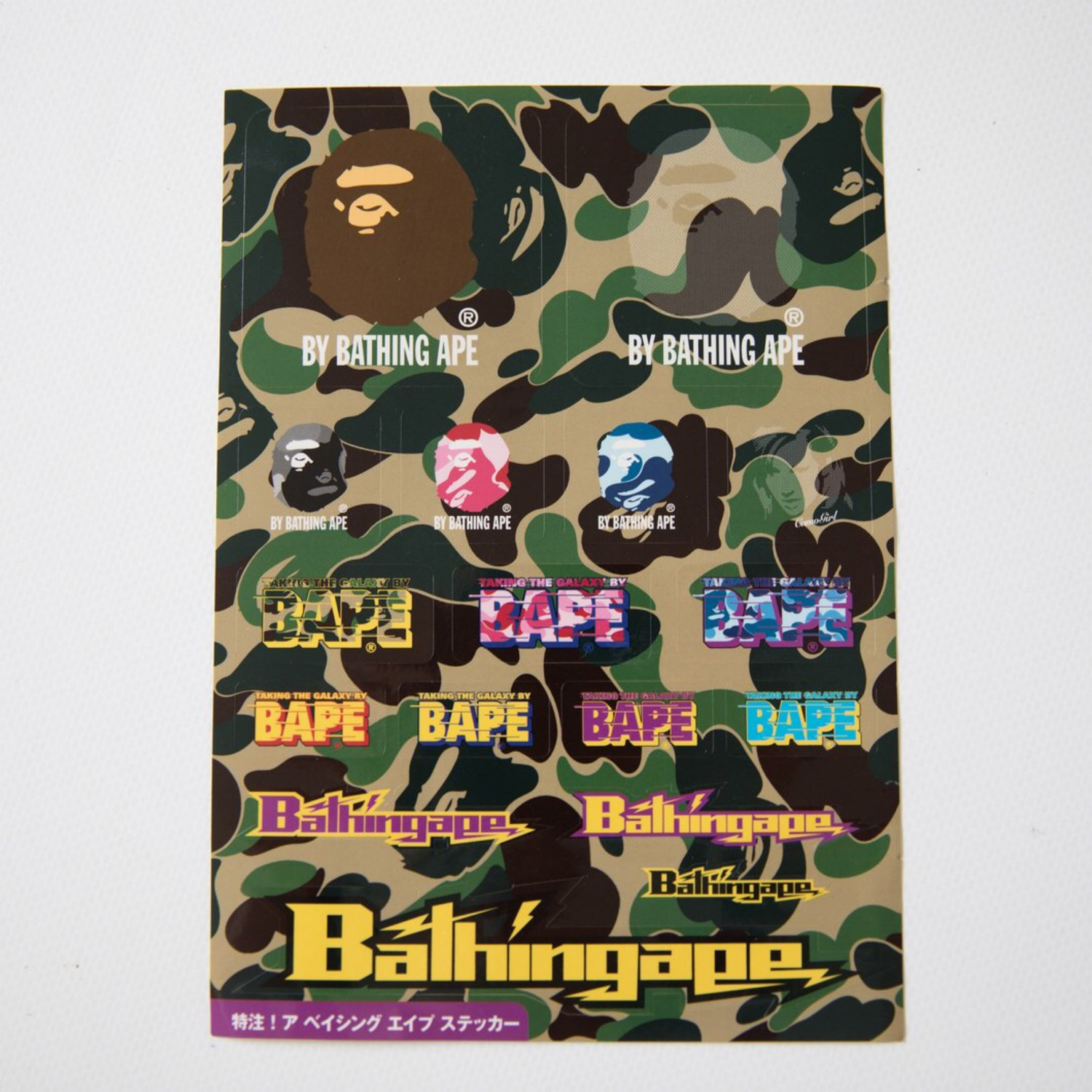 Bape Green Camo Logo Sticker Set (Mint)