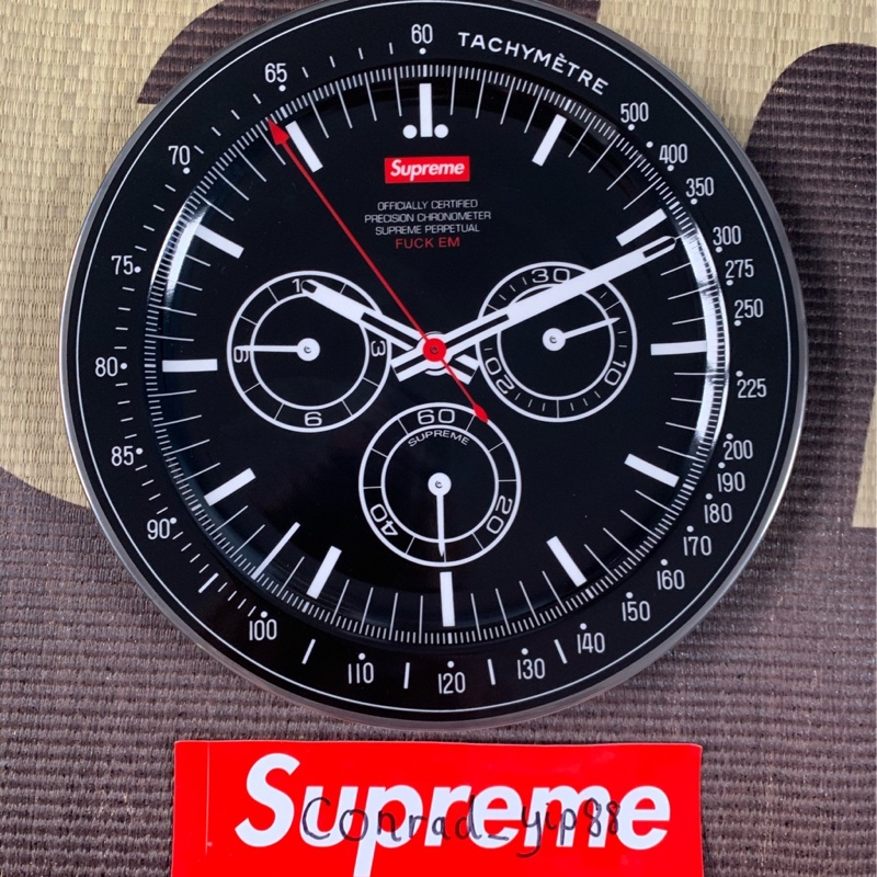 Supreme watch plate