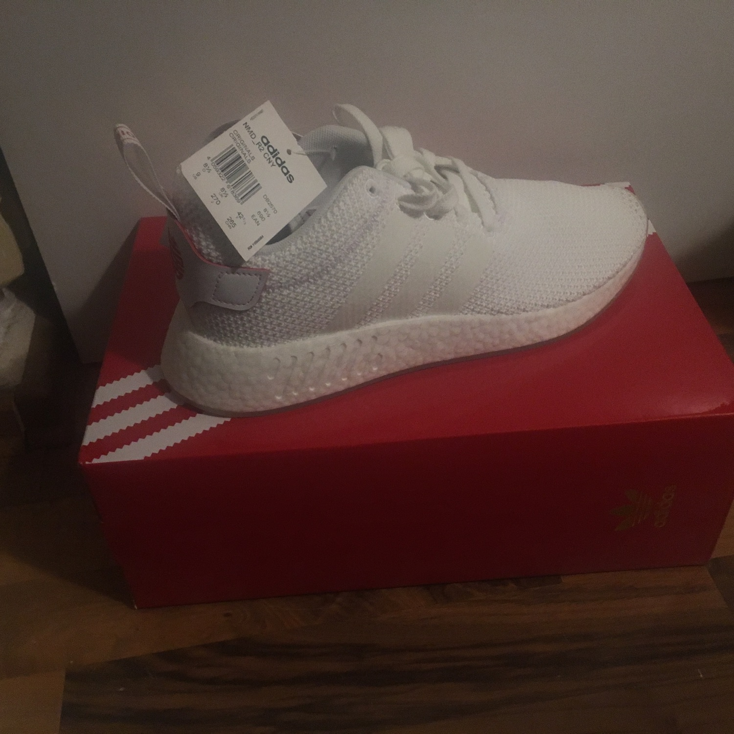 competitive price 3ce3e 64ebd Adidas Nmd R2 Chinese New Year Cny