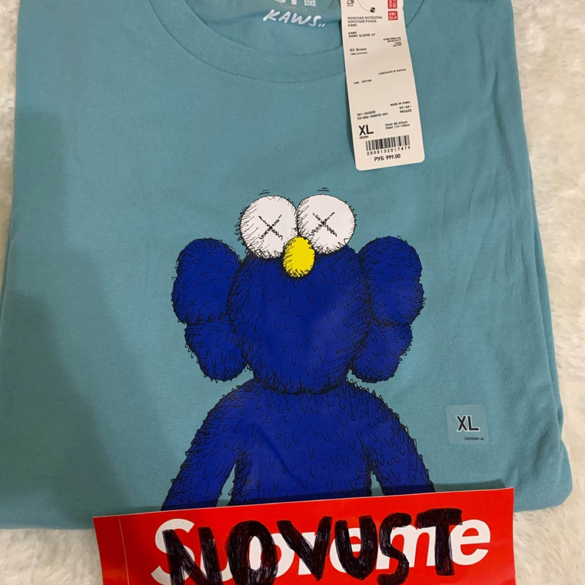 KAWS x Uniqlo Blue BFF Tee (Japanese Sizing) Green