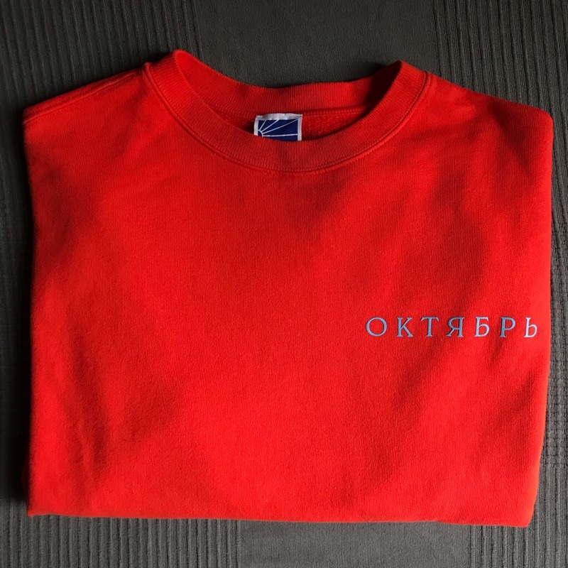 "Paccbet ""October"" Sweater Red"