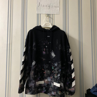 Offwhite Brand New Galaxy Hoodie
