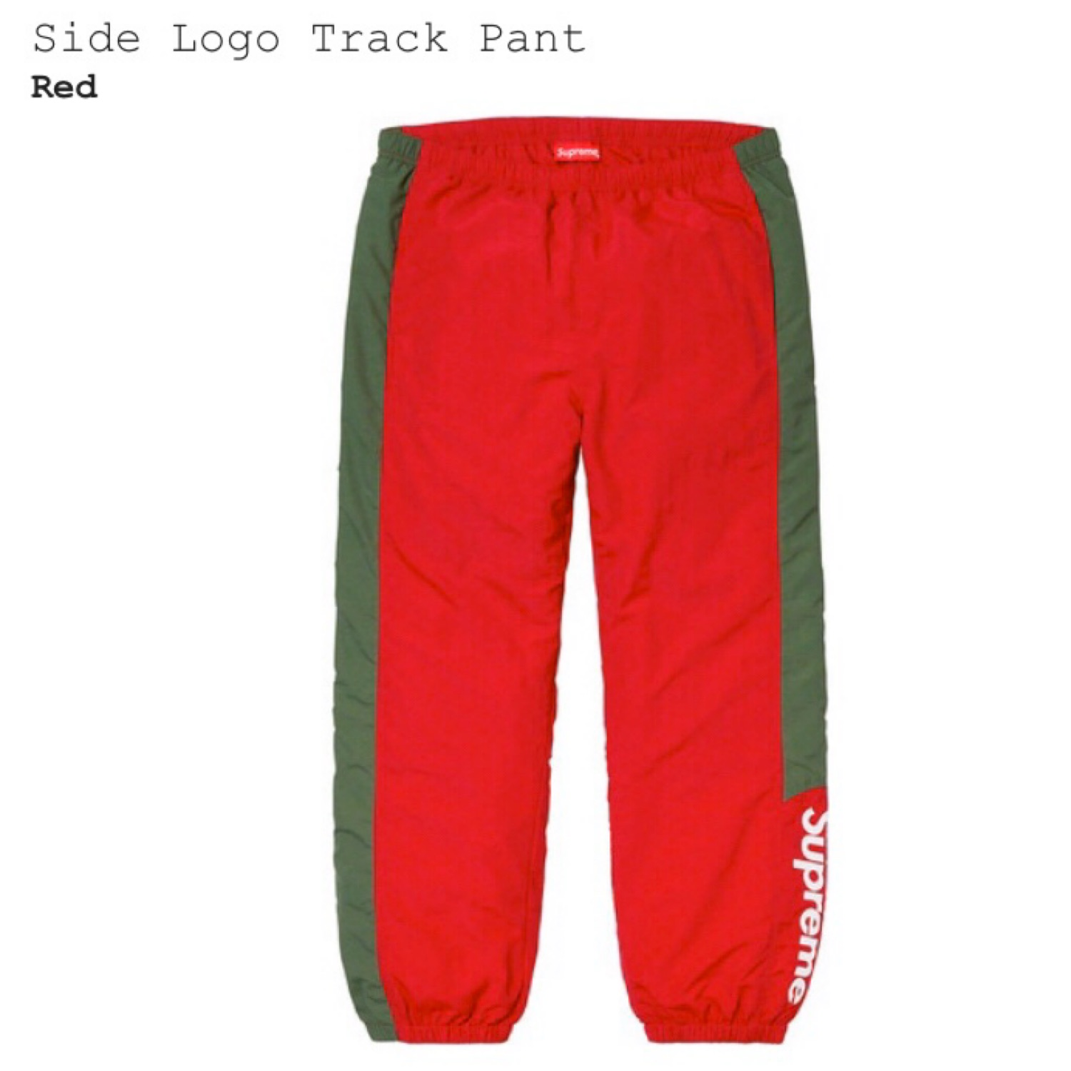 Supreme Tracksuit Bottoms