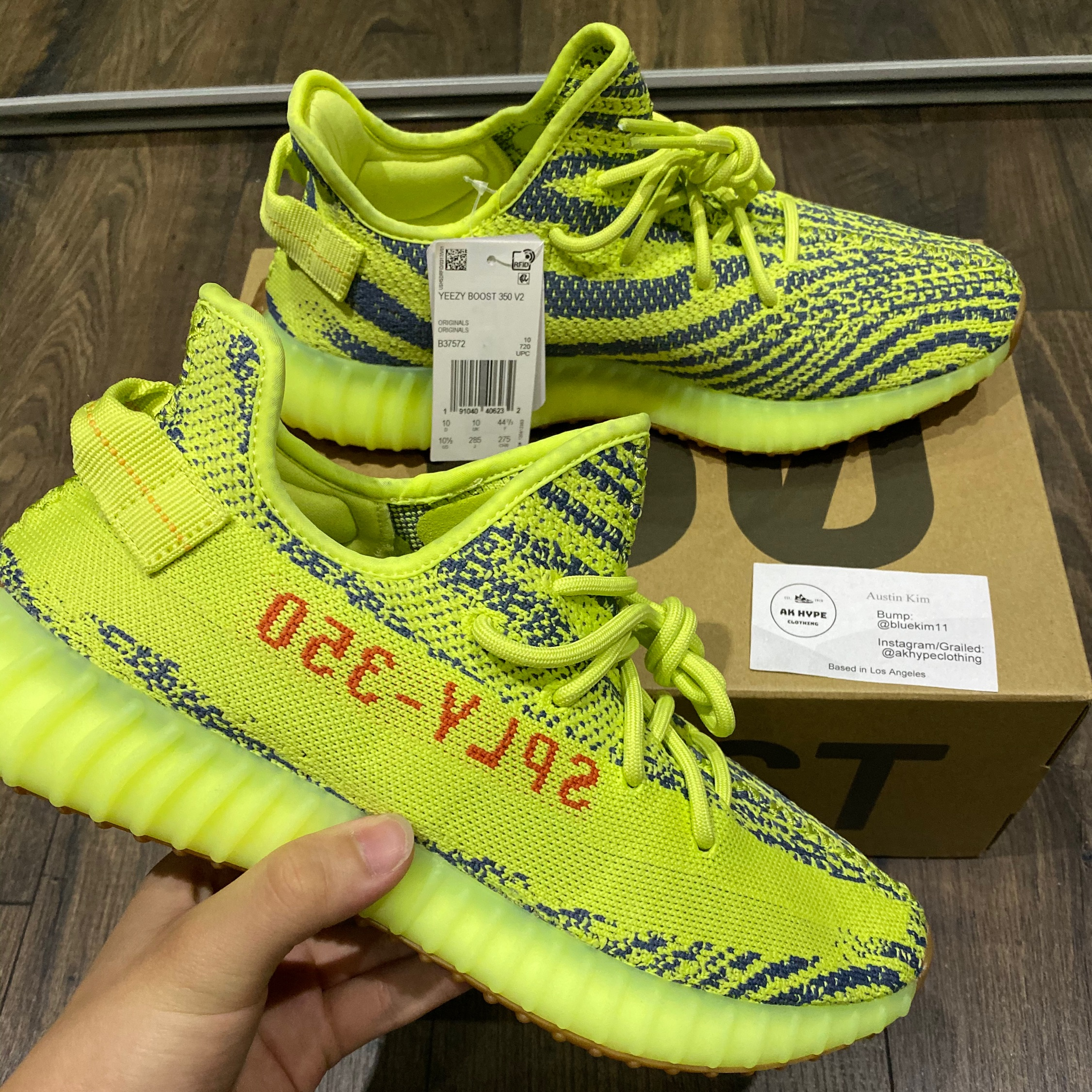 yeezy 350 frozen yellow outfit