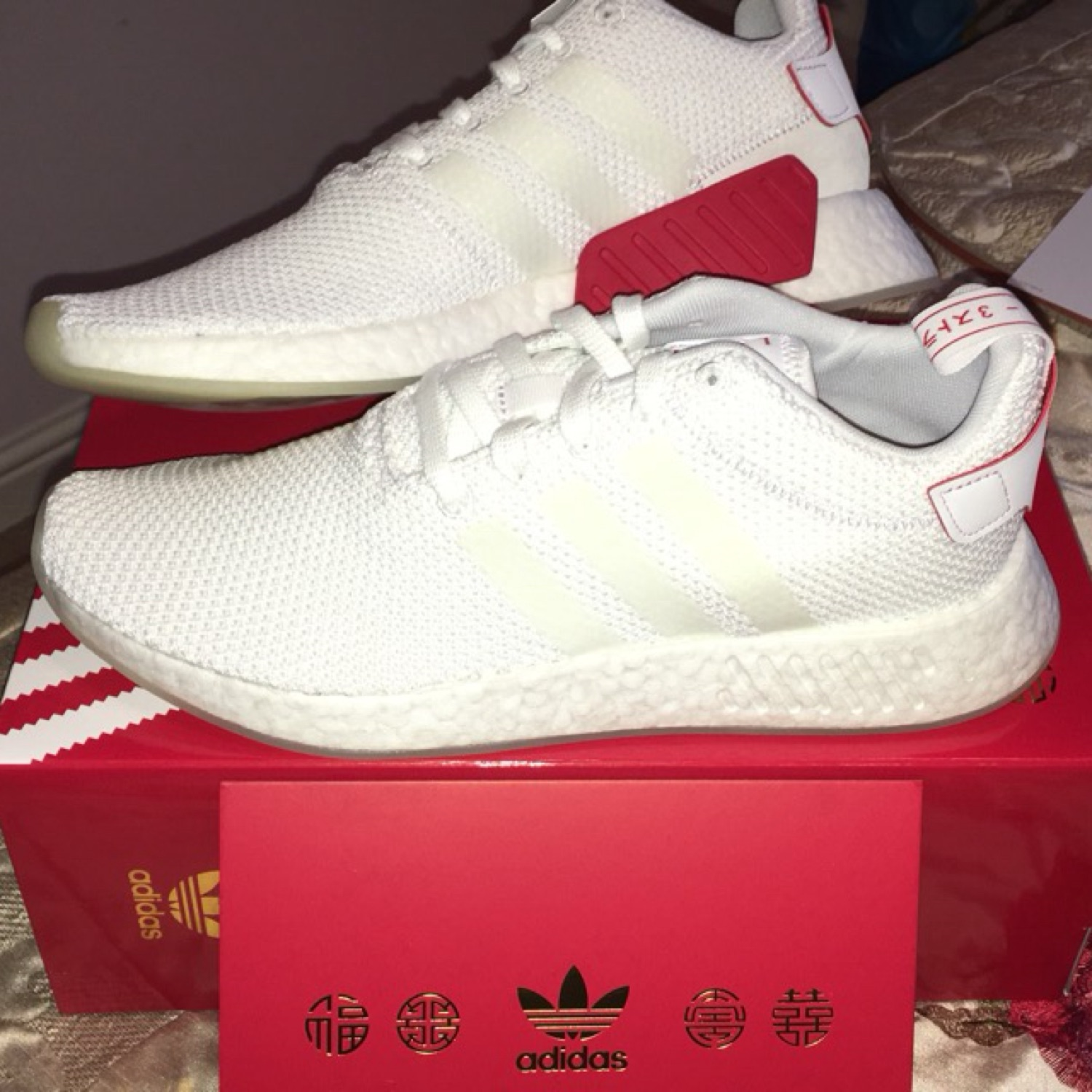 buy online fcd3e c8c06 Adidas Nmd Cny Chinese New Year