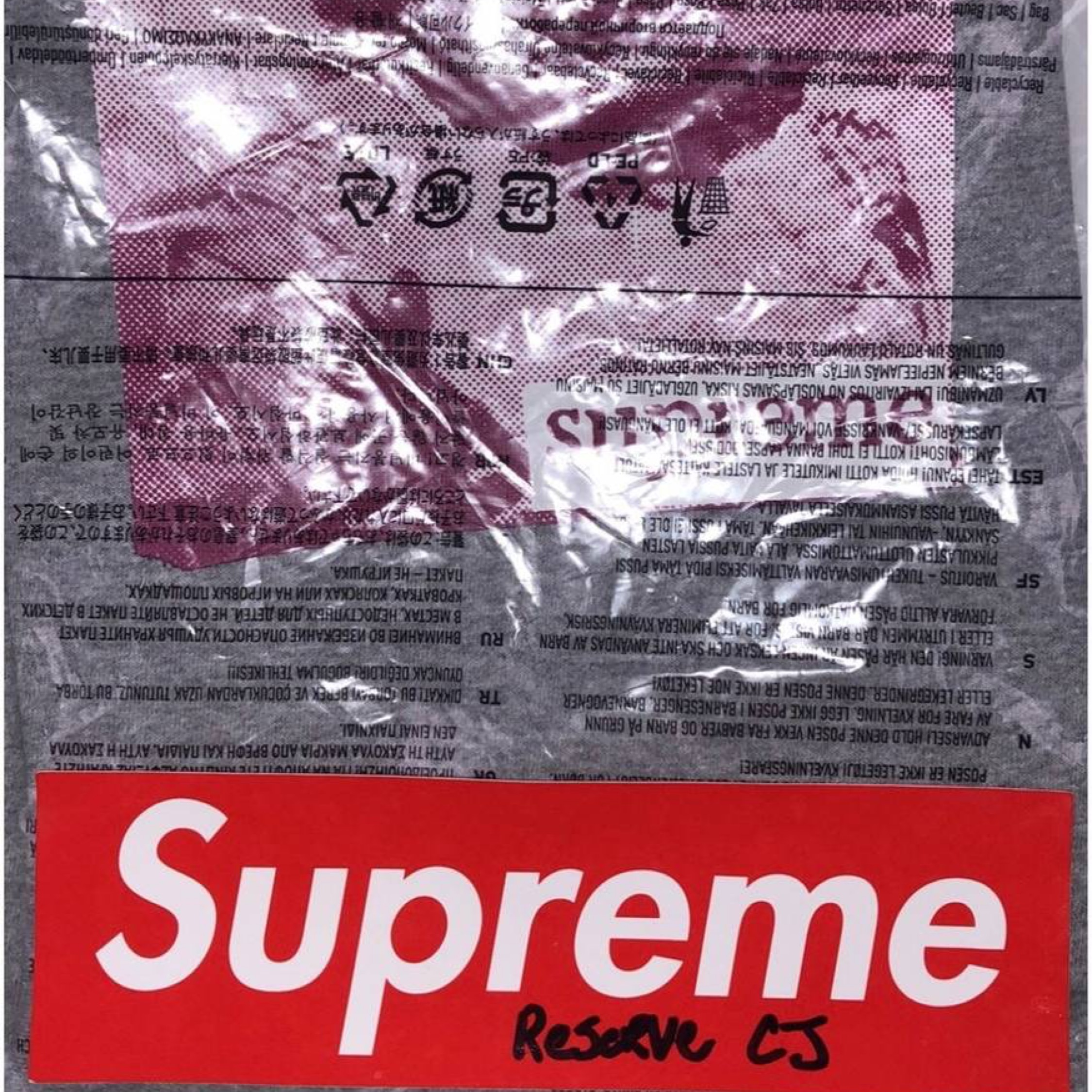 New Supreme Face Tee Grey