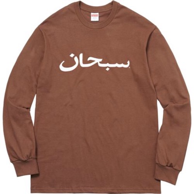 Supreme Arabic Logo L/S Tee Brown