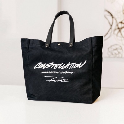 Futura Labs Constellation Black Tote Bag