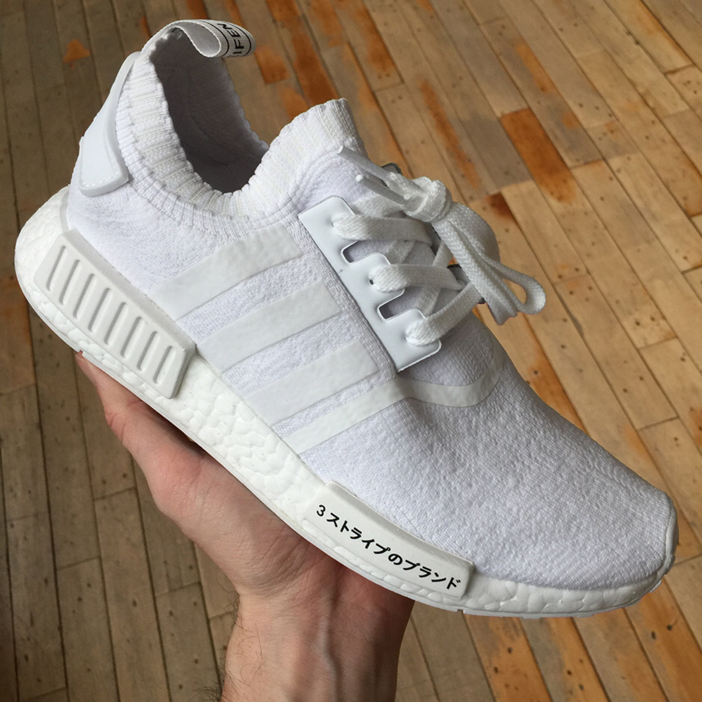check out 8fa4f a6829 Adidas Nmd Japan Triple White (Primeknit)
