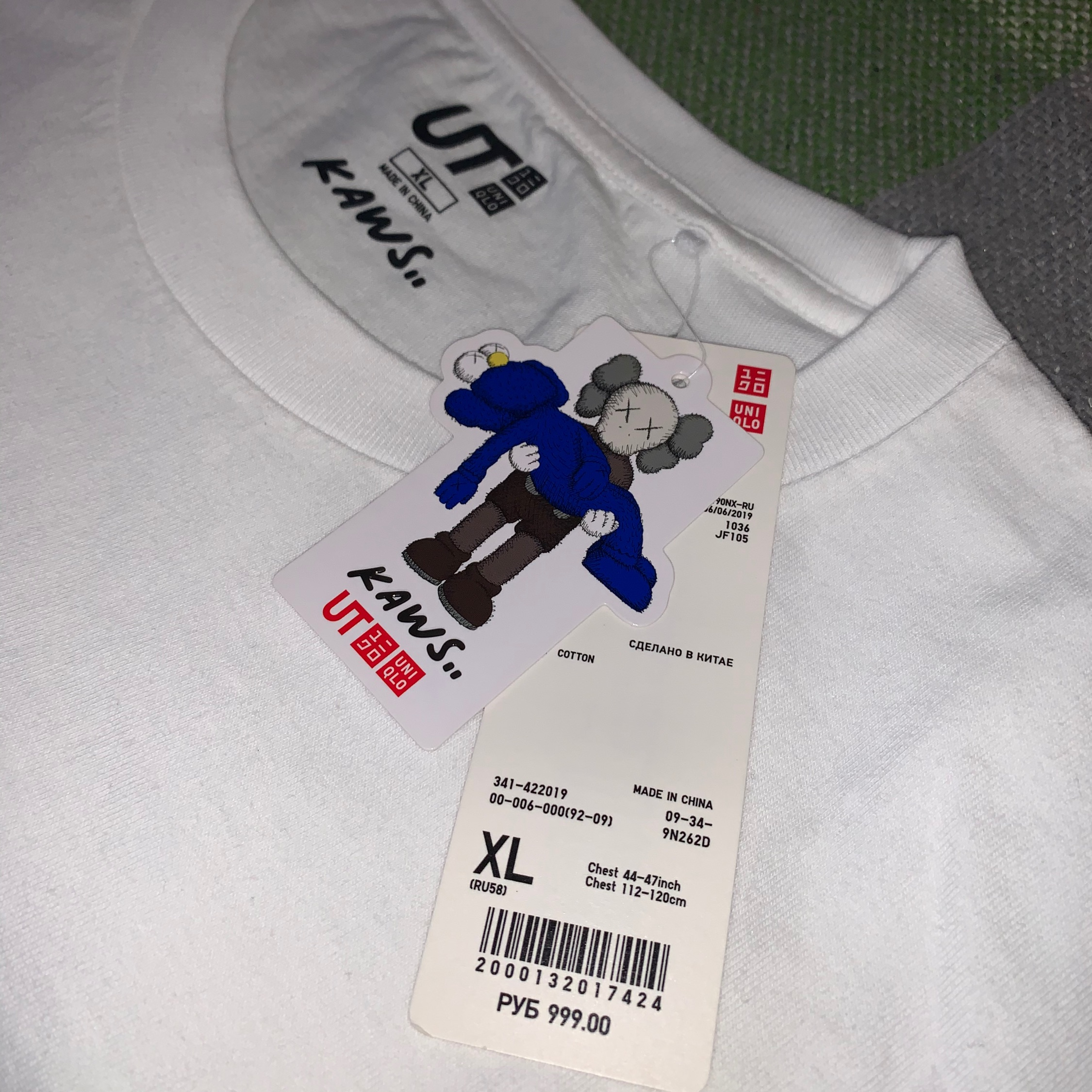 Kaws X Uniqlo Clean Slate Tee, New Size Xl