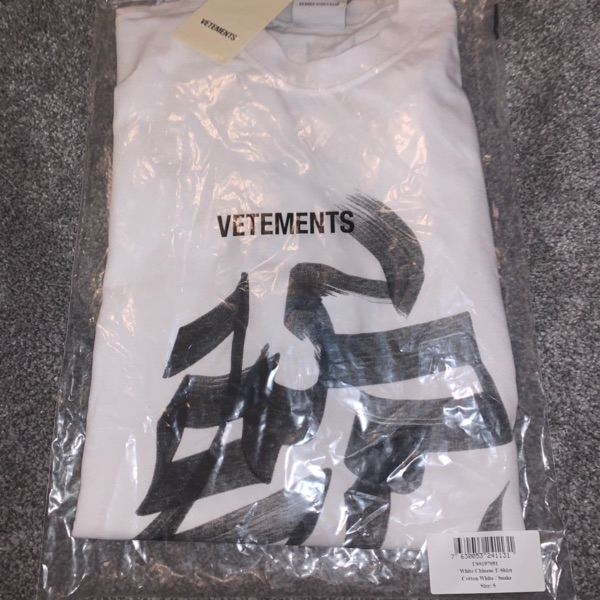 Vetements Chinese Writing T-Shirt