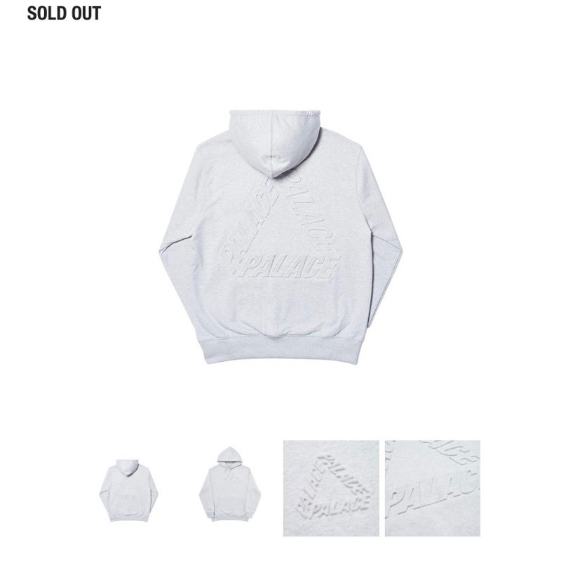 Palace De Boss P3 Hood Grey Marl