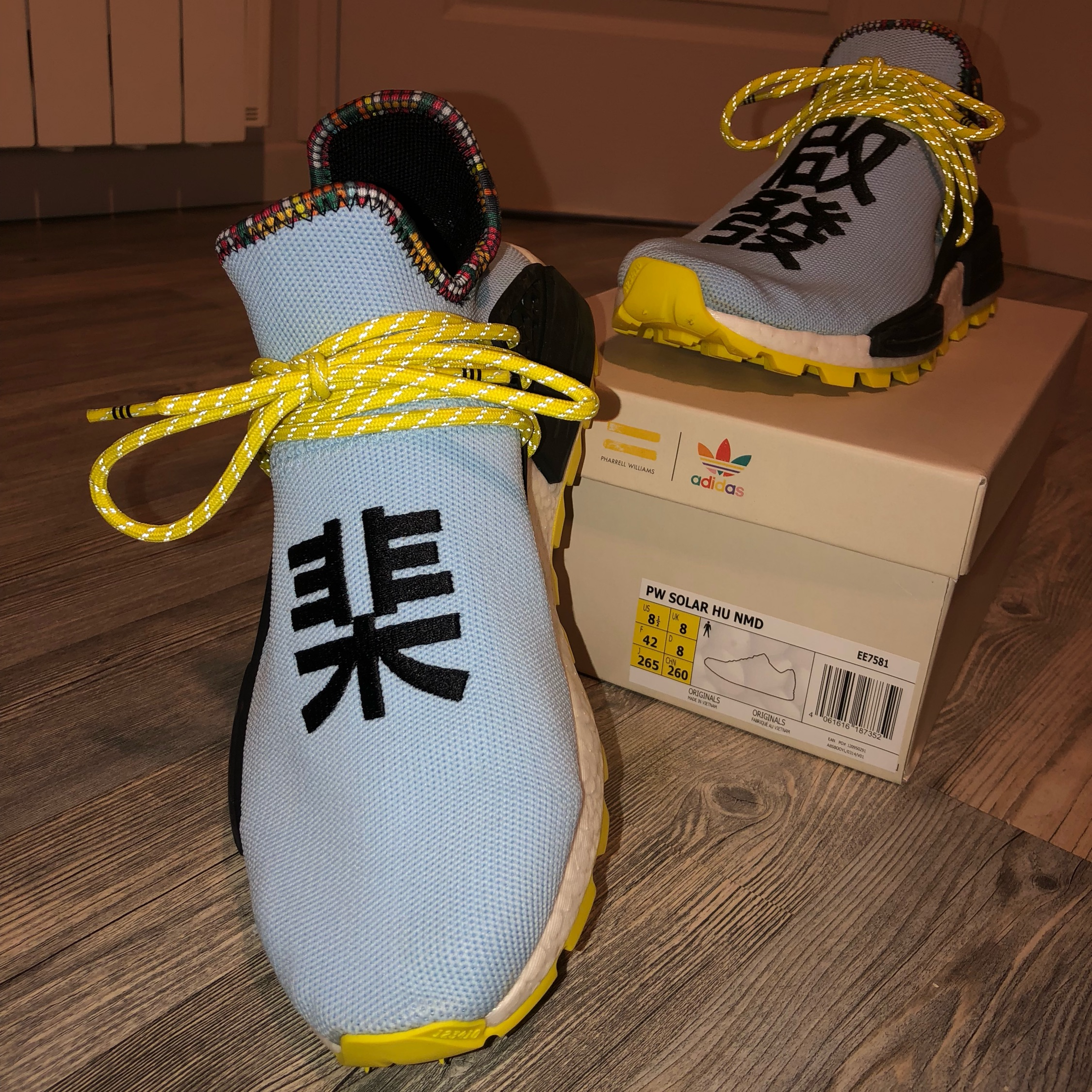 Human Race Outfit