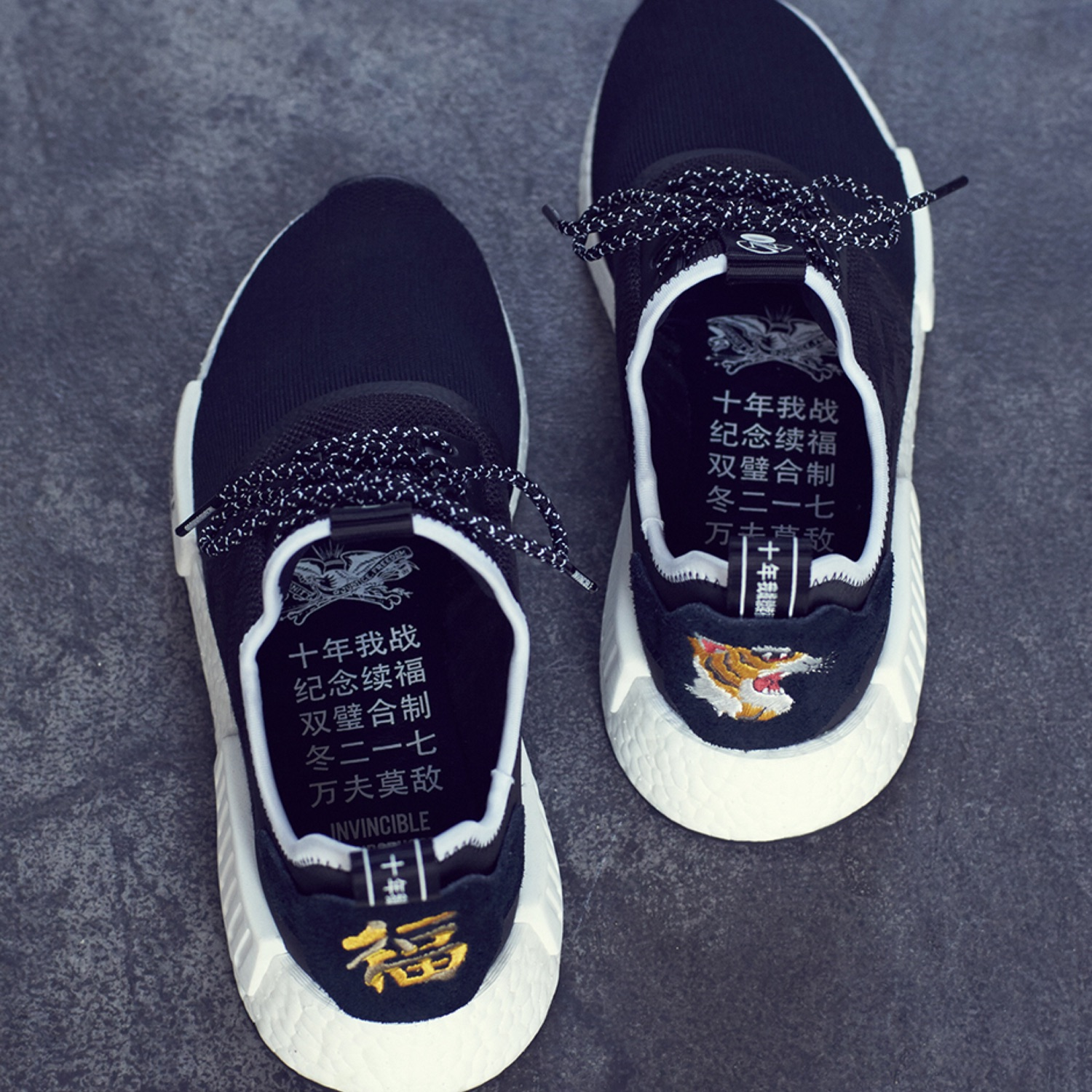 low priced 99af6 58bf1 Adidas X Neighborhood X Invisible Nmd R1