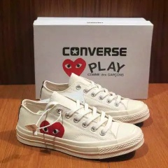 Converse Chuck Taylor All-Star Comme des Garcons White