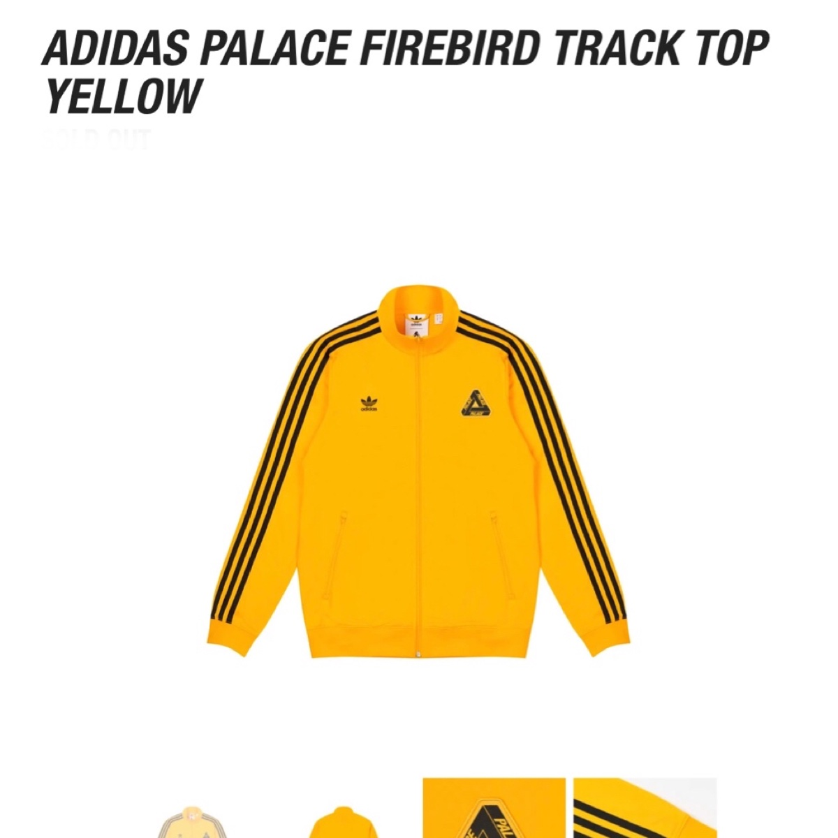 Palace Adidas Firebird Track Top Yellow