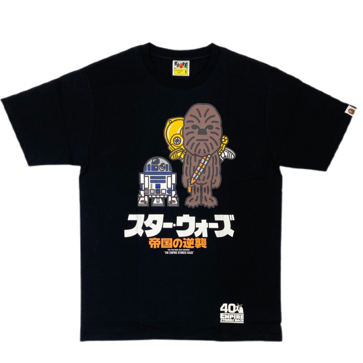 Authentic Bape x Star Wars Chewbacca black tee brand new