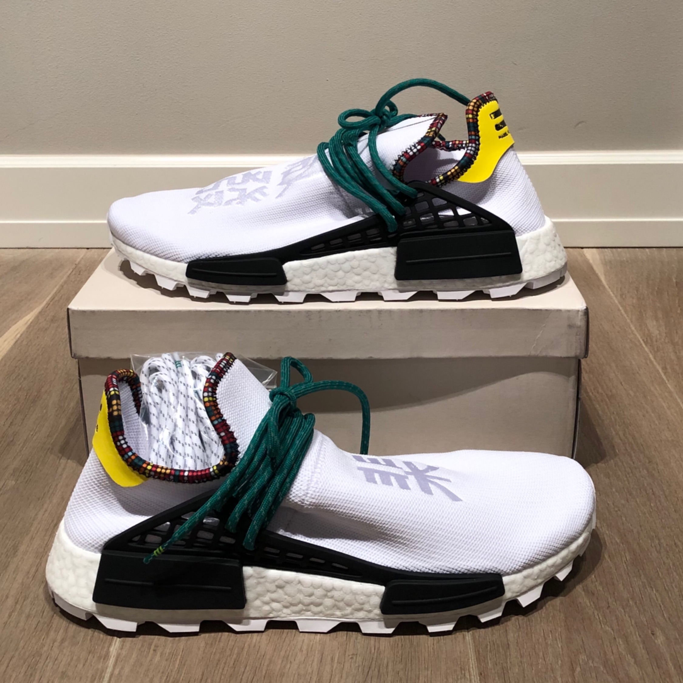 grande vente c024d 2584b Pharrell Williams X Adidas Nmd Hu Inspiration Pack
