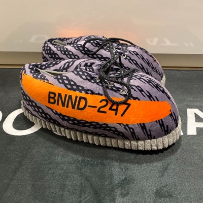 Yeezy Boost 350 V2 Beluga 1.0 Indoor Slippers