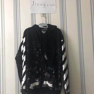 Off-White Brand New Galaxy Zip Up Hoodie