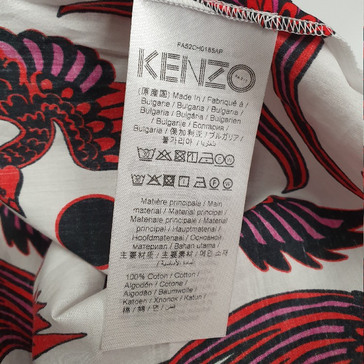 Kenzo Cotton Top Shirt Collection 2020