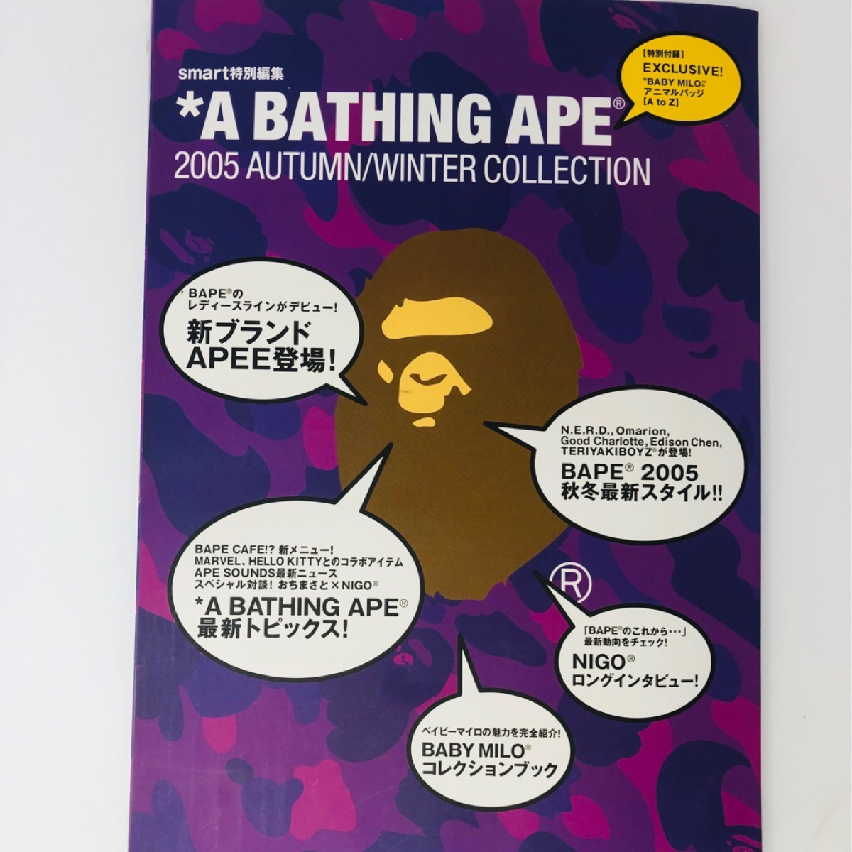 A Bathing Ape 2005 Autumn/Winter Collection Magazine With Full Badge Set