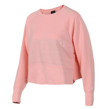 Nike Sweater Casual Tops Knitted Pullover